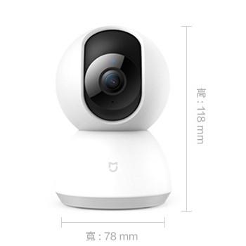 手機 米家智慧攝影機 雲台版 1080P 智能 攝像機 360度 全景 家用 網路 監視器 監控 寵物 高清畫質 小米