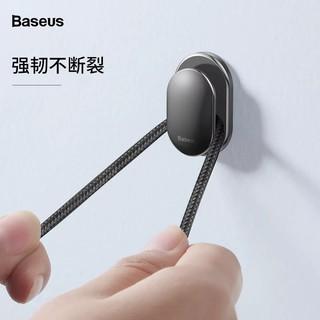 Baseus倍思 小貝殼車用掛勾 線材鑰匙耳機居家收納 生活無痕掛勾 易攜帶 迷你掛鉤