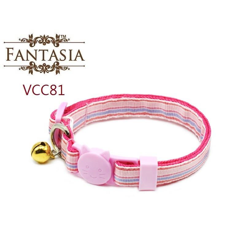 【VCC81】成貓安全項圈(S) 安全插扣 防勒 貓項圈 鈴鐺 范特西亞 Fantasia