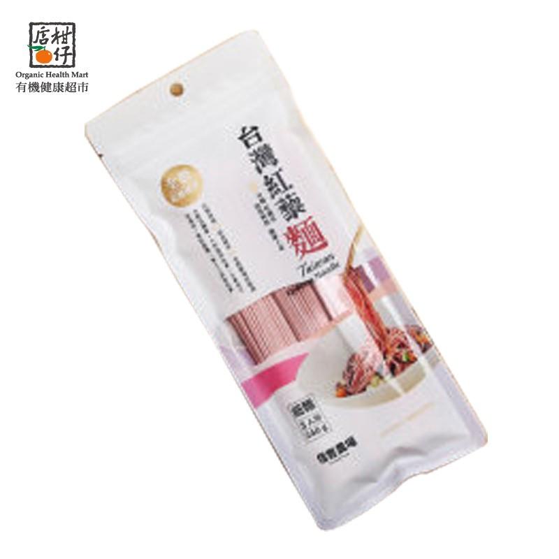 台灣紅藜細麵 (240g/包)