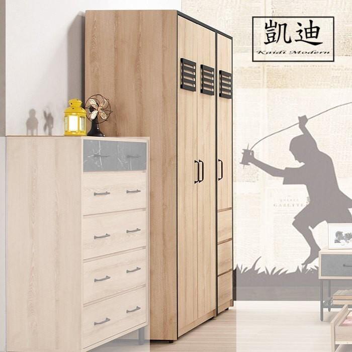 【凱迪家具】Q4-001-9雷納爾4尺組合衣櫥全組/桃園以北市區滿五千元免運費/可刷卡