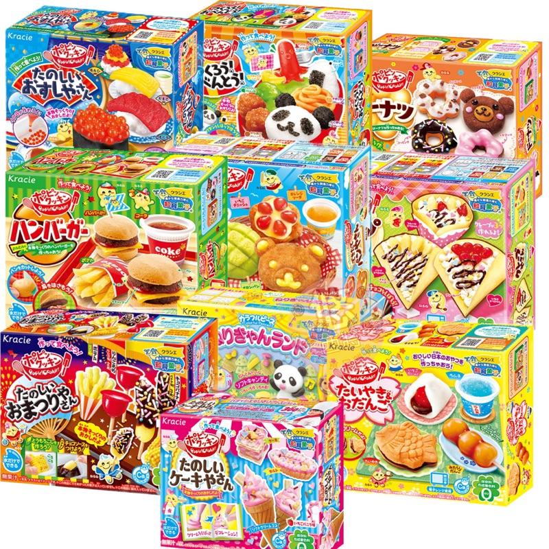 #悠西將#{現貨}日本手做知育菓子 壽司 甜甜圈 漢堡 便當 和果子 冰淇淋 捏麵糖 知育果子 食玩