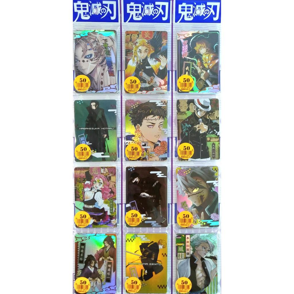 [ 懷特小舖 ] 第3版 鬼滅之刃卡片 鬼滅之刃珍藏卡 鬼滅之刃閃卡 鬼滅之刃收藏卡 鬼滅之刃卡通卡片