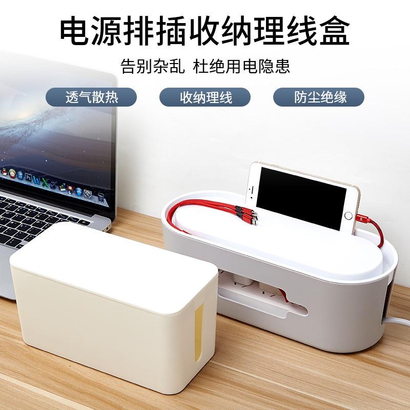 cable box organizer tv storage wire socket line management