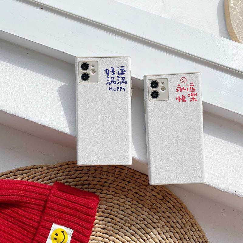 方形簡約文字iPhone12手機殼蘋果12Pro/11/7/8Plus/XR軟套Xsmax