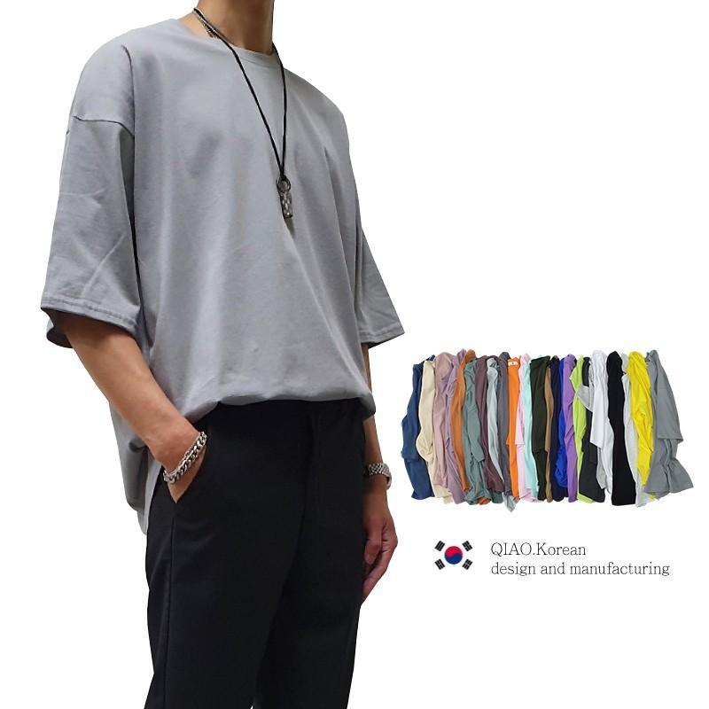 QIAO 落肩 OVERSIZE 素面 五分袖 白色不會透 純棉 基本款 潮人必備 素T 寬T 男生 短袖 短T 超級T