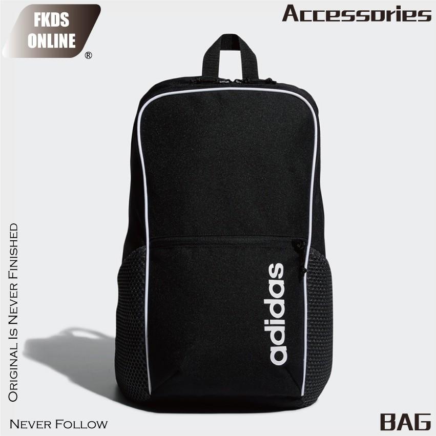 Adidas 愛迪達 休閒系列 PARKHOOD BP 透氣隔層 雙肩後背包 大背包 後背包 背包 DW9082