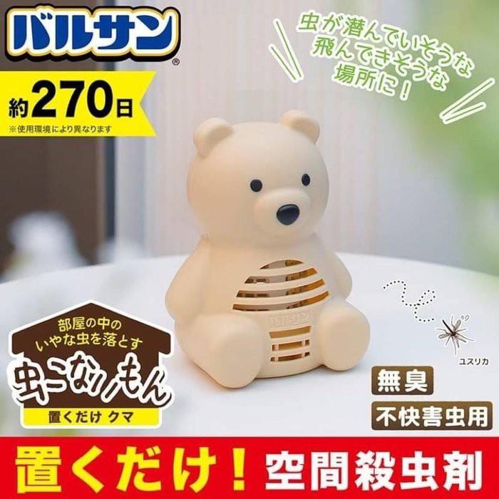 日本 VARSAN 小熊造型 270日 長效 驅蚊防蚊蟲掛片-日本製