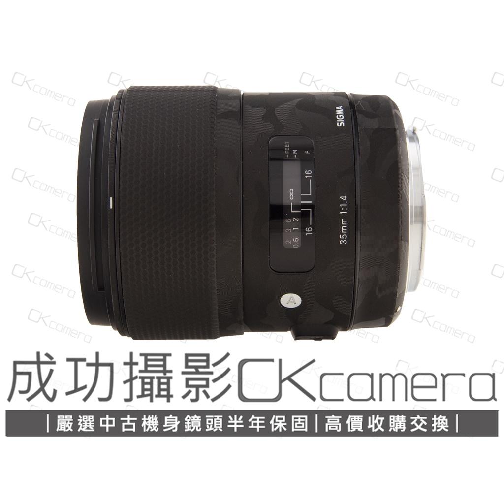 成功攝影 Sigma 35mm F1.4 DG HSM Art For Canon 中古二手 高畫質 小廣角定焦 保半年