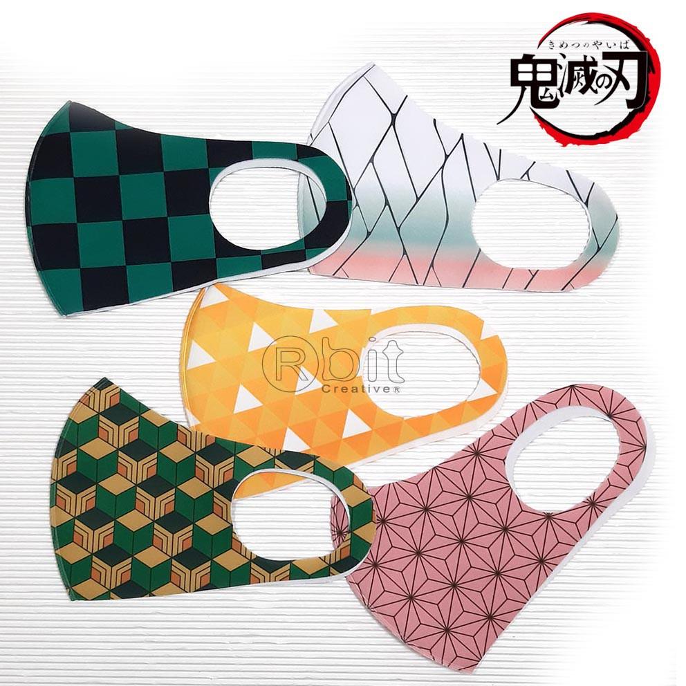 鬼滅之刃 可水洗重複使用 防塵防曬 造型口罩 聚酯纖維布口罩 非醫療用