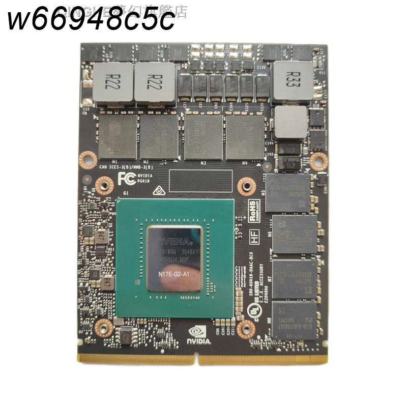 ❤️❤️筆記本顯示卡GTX1070 MXM顯卡1080,1060,2080,2070,2060筆電#柚子