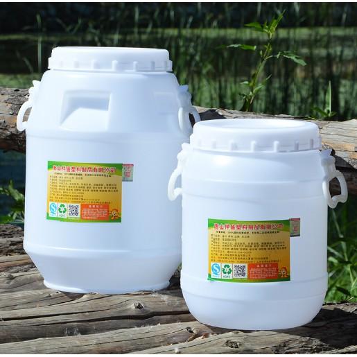 #儲水桶 #塑膠桶 #水桶 #食品級塑膠桶 加厚食品級塑膠桶家用酵素桶密封發酵釀酒桶大號儲水桶帶蓋手提桶