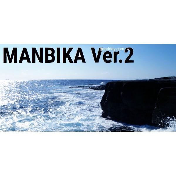 tailwalk MANBIKA Ver.2 大物岸拋鐵板竿