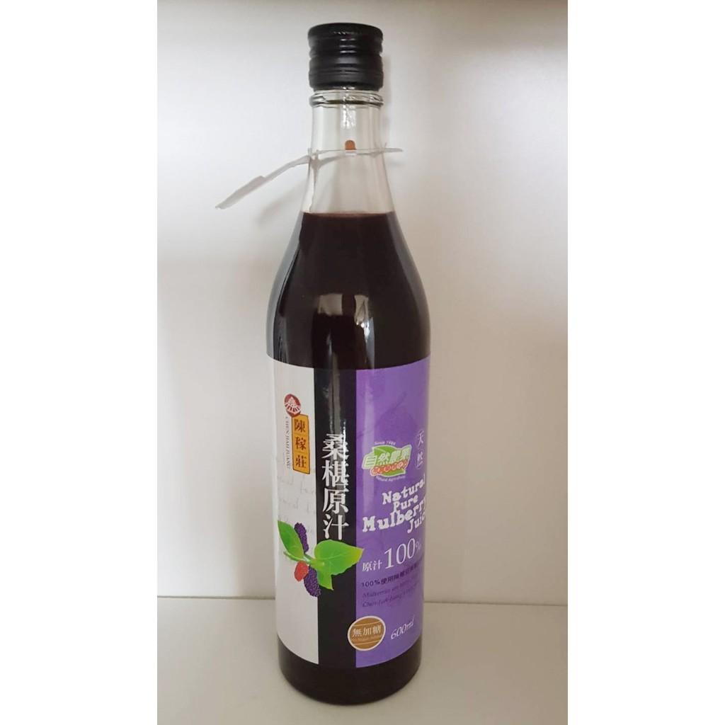陳稼莊 桑椹汁 原汁(無糖)