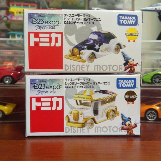 日版現貨 Tomica 2018 迪士尼 D23 EXPO 展場限定 魔法米奇 特別仕樣車 古董車 2台一組