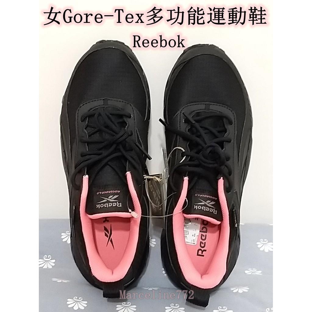 【好代GO】{特價} Reebok 女Gore-Tex多功能運動鞋 越野運動鞋 好市多代購 COSTCO