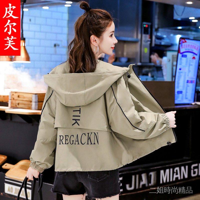 CNuB 短款韓版女春秋棉衣學生港復古工裝小個子味上衣百搭2021風衣外套