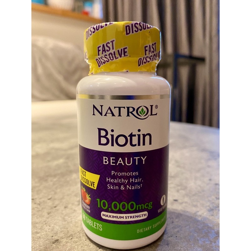 ~Natrol~ Biotin Beauty 生物素 現貨不用等8天