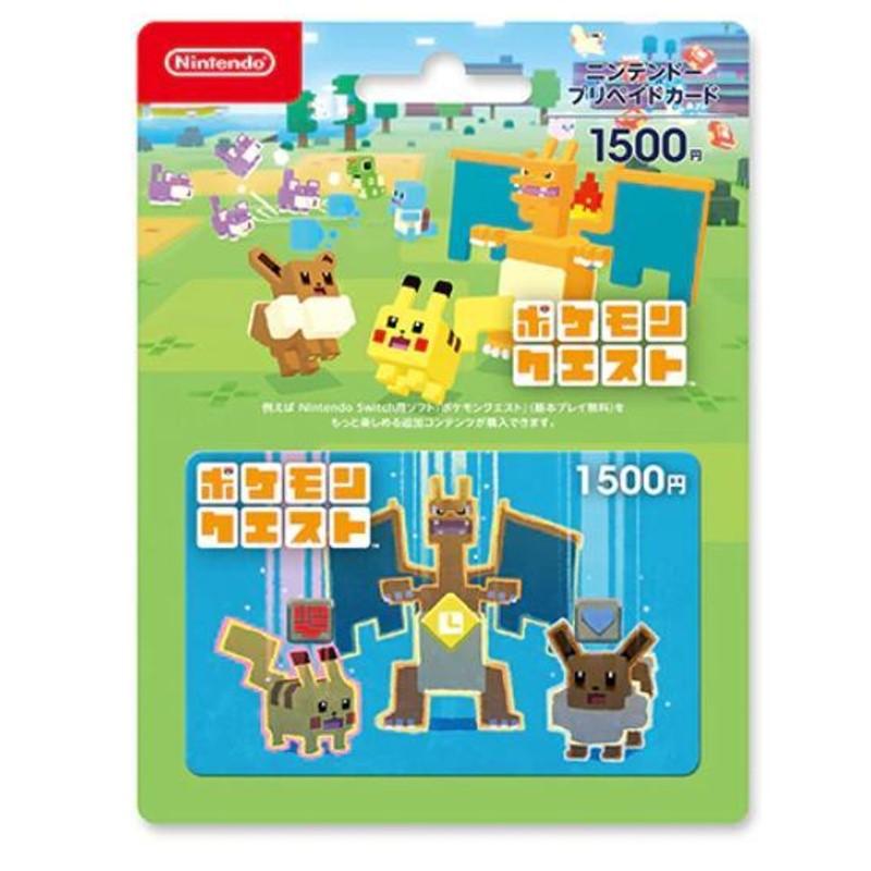 Nintendo Switch 日本 任天堂 點數卡 1500點 儲值卡 實體卡 可線上發卡【台中星光電玩】