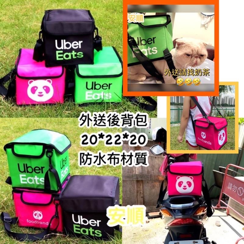 台灣出貨❤️Ubereats Foodpanda 防水 外送包 熊貓 後背包 小箱可愛 寵物包 貓包 狗包 背包