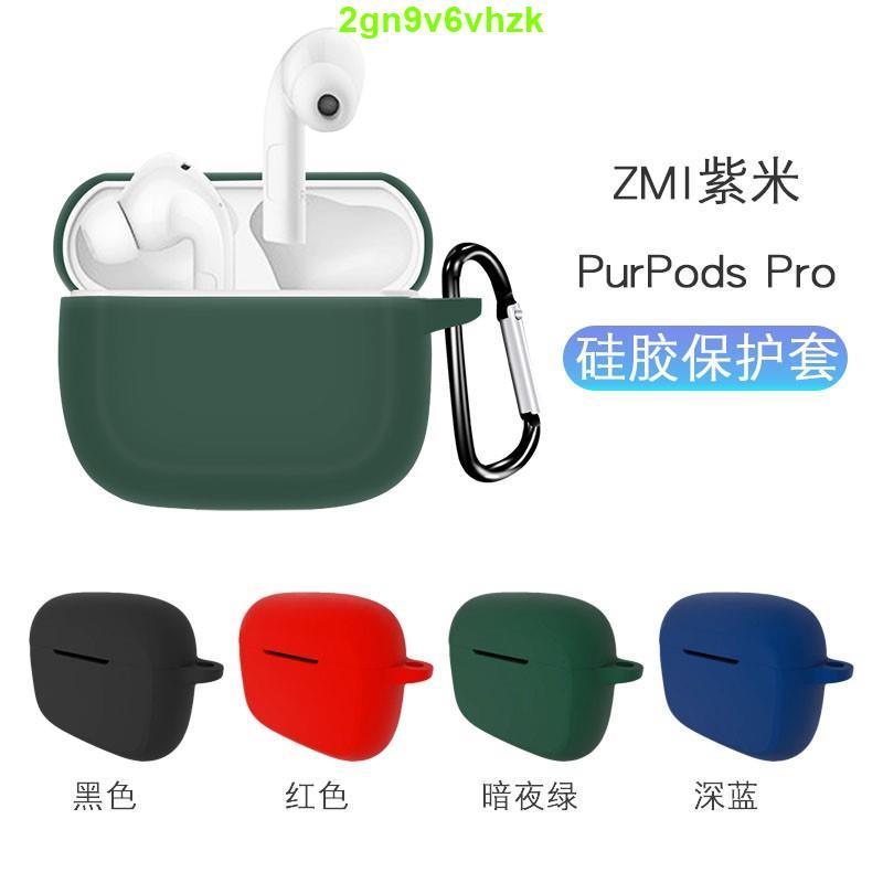 適用紫米耳機purpods pro保護套ZMI PurPods真無線降噪藍牙耳機套保護殼充電盒子倉硅膠全包防摔潮可愛卡通