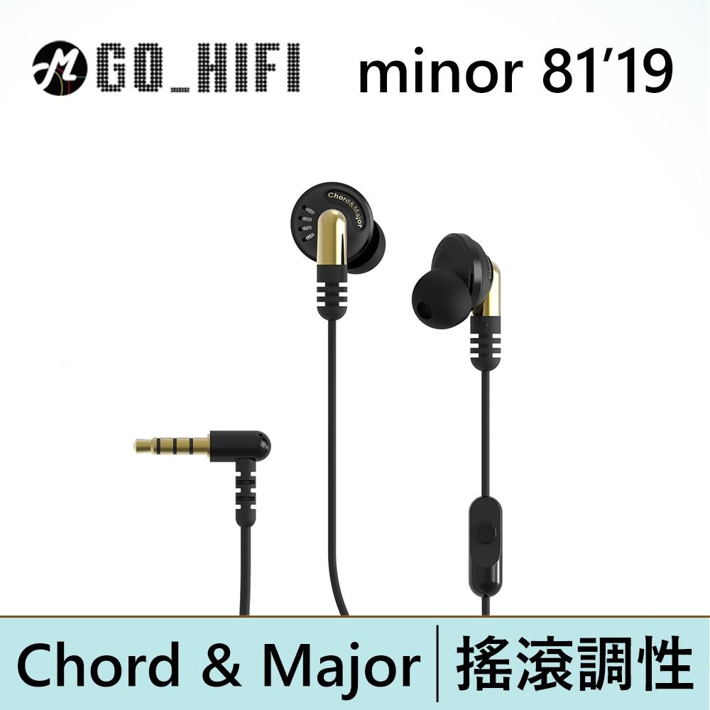 Chord & Major【minor 81'19】惡魔頭小調性耳機 重金屬搖滾樂系列 | 強棒電子專賣店