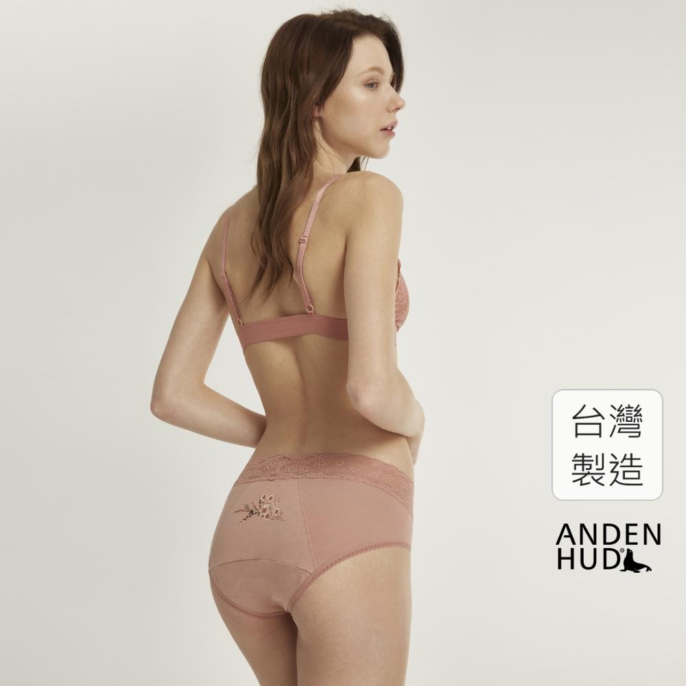 【Anden Hud】定格花語.蕾絲中腰生理褲(玫粉-乾燥葉語) 台灣製