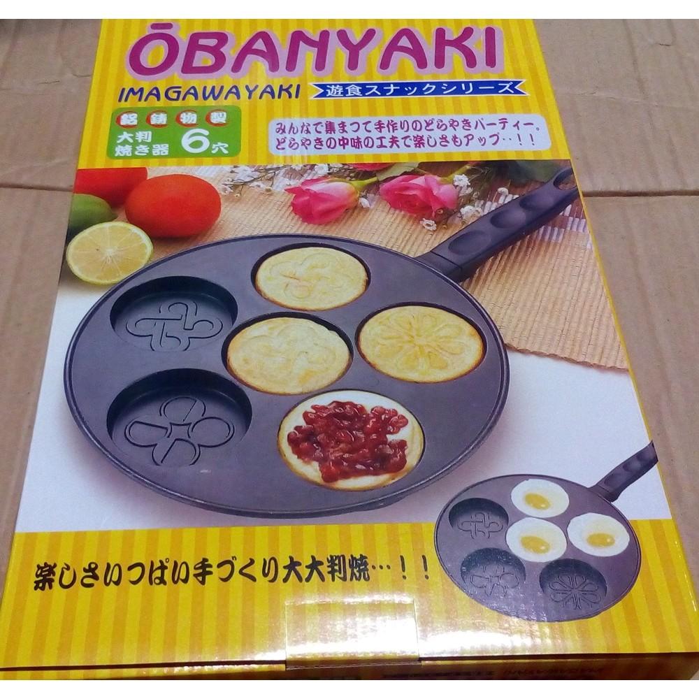 MIT 6孔紅豆餅器/車輪餅器/車輪餅機/紅豆柄機 紅豆餅器 車輪餅模具 紅豆餅模具