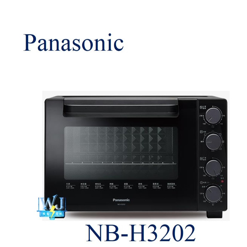 聊聊超便宜【暐竣電器】Panasonic 國際 NB-H3202 / NBH3202 機械式烤箱 NBH3200接替款