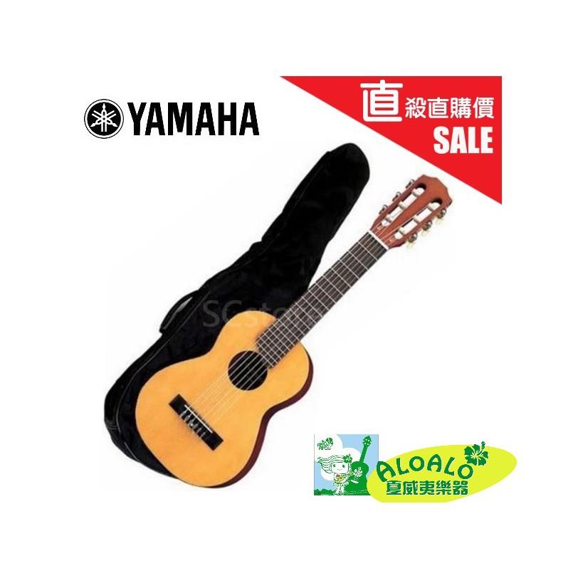 Yamaha GL1 吉他麗麗 28吋
