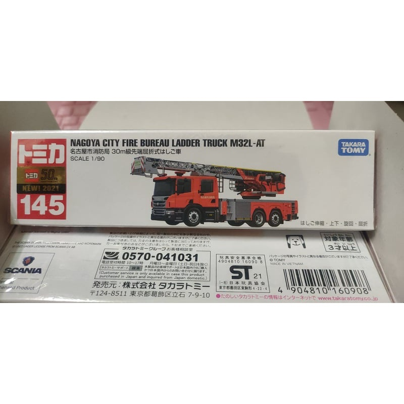 (現貨) Tomica 多美 2021新車貼 145 名古屋消防局 M32L AT Fire Bureau Ladder