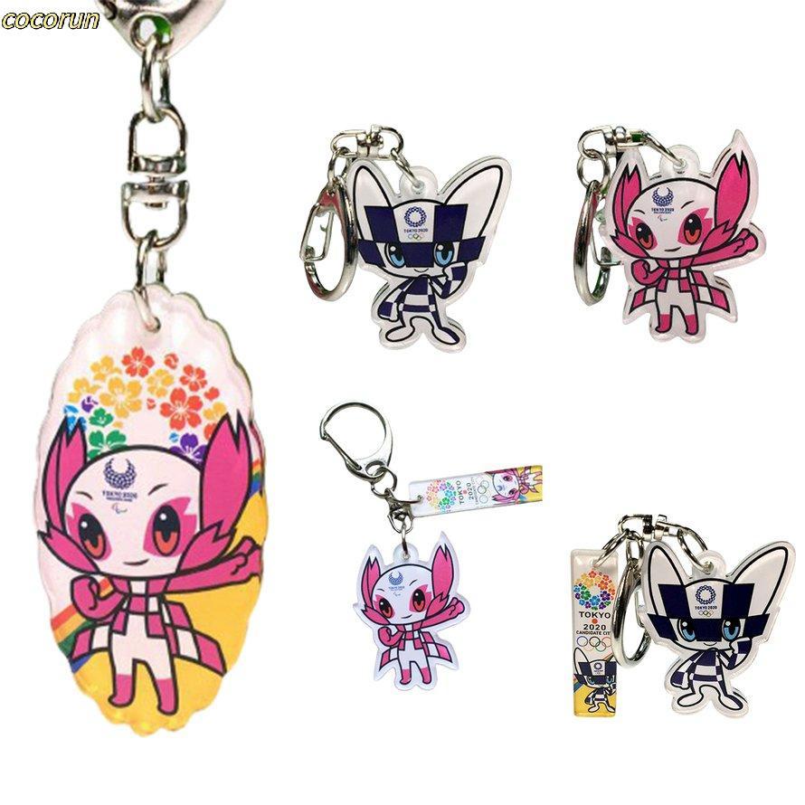 東京奧運會設計亞克力鑰匙扣吉祥物會徽吊墜紀念品禮品 野營登山運動裝備