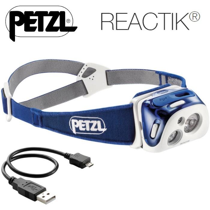 Petzl 頭燈 led感應式頭燈 REACTIK 220流明 自動調光 可充電 E92HMI藍 2017新款