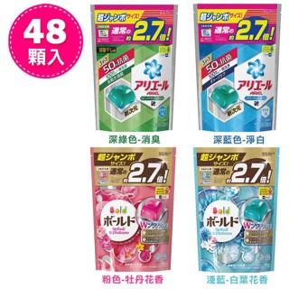 日本 P&G 果凍洗衣膠球 增量特大補充包裝(48顆裝) 高雄市