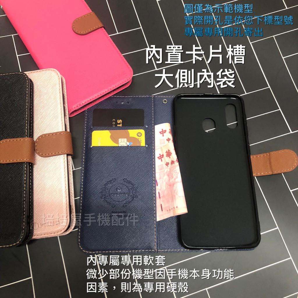 LG G8s ThinQ (G810EAW)《新北極星磁扣側掀翻蓋手機皮套》可立手機套書本保護套手機殼保護殼支架側翻殼
