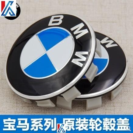 BMW寶馬輪轂蓋標車輪3系5系X1X3X4X5X6原廠輪胎中心蓋標F20F45E46 F30 F11 F12 E90適用