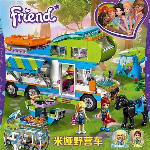 魔羯樂有貨【女孩系列】樂翼博樂10858心湖城好朋友米婭的野營車 模型相容樂高41339拼裝兒童益智玩具