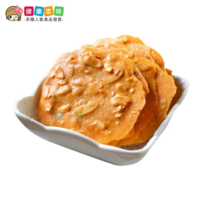 手工餅乾杏仁瓦片90g [TW00289]健康本味