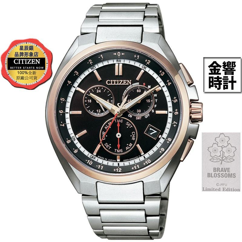 CITIZEN 星辰錶 CB5044-62E,公司貨,鈦金屬,光動能,時尚男錶,電波時計,萬年曆,藍寶石,碼錶計時,手錶