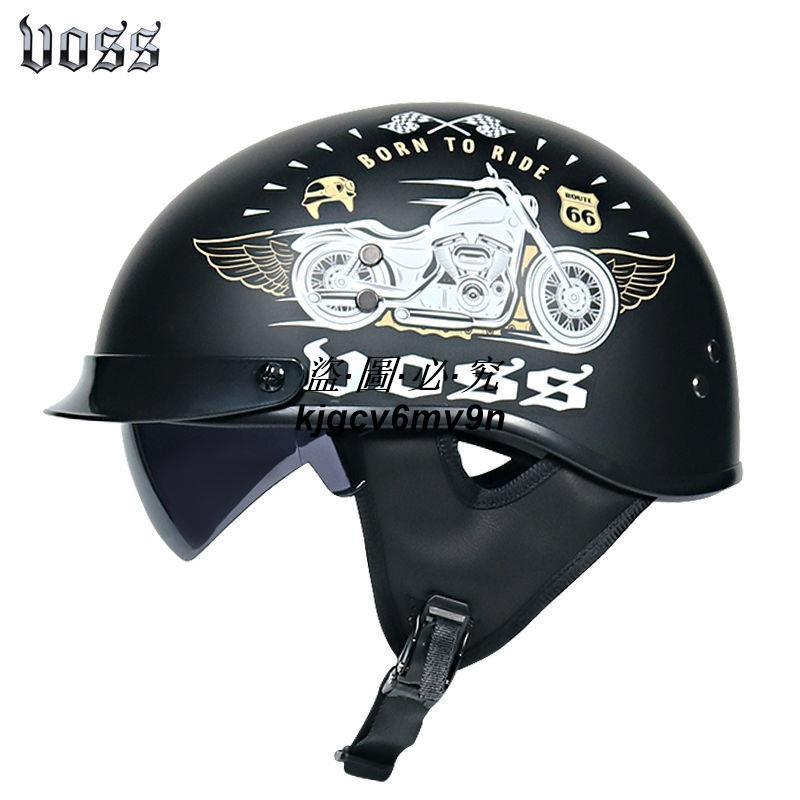 【暢銷排茗丨】VOSS摩托車哈雷頭盔男女半盔輕便式復古機車電動車安全帽四季·滿299出貨