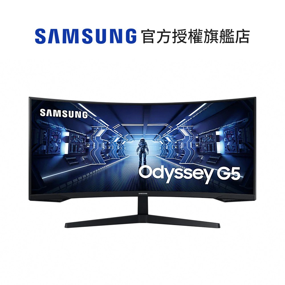 SAMSUNG 34吋 Odyssey G5 1000R 曲面電競顯示器