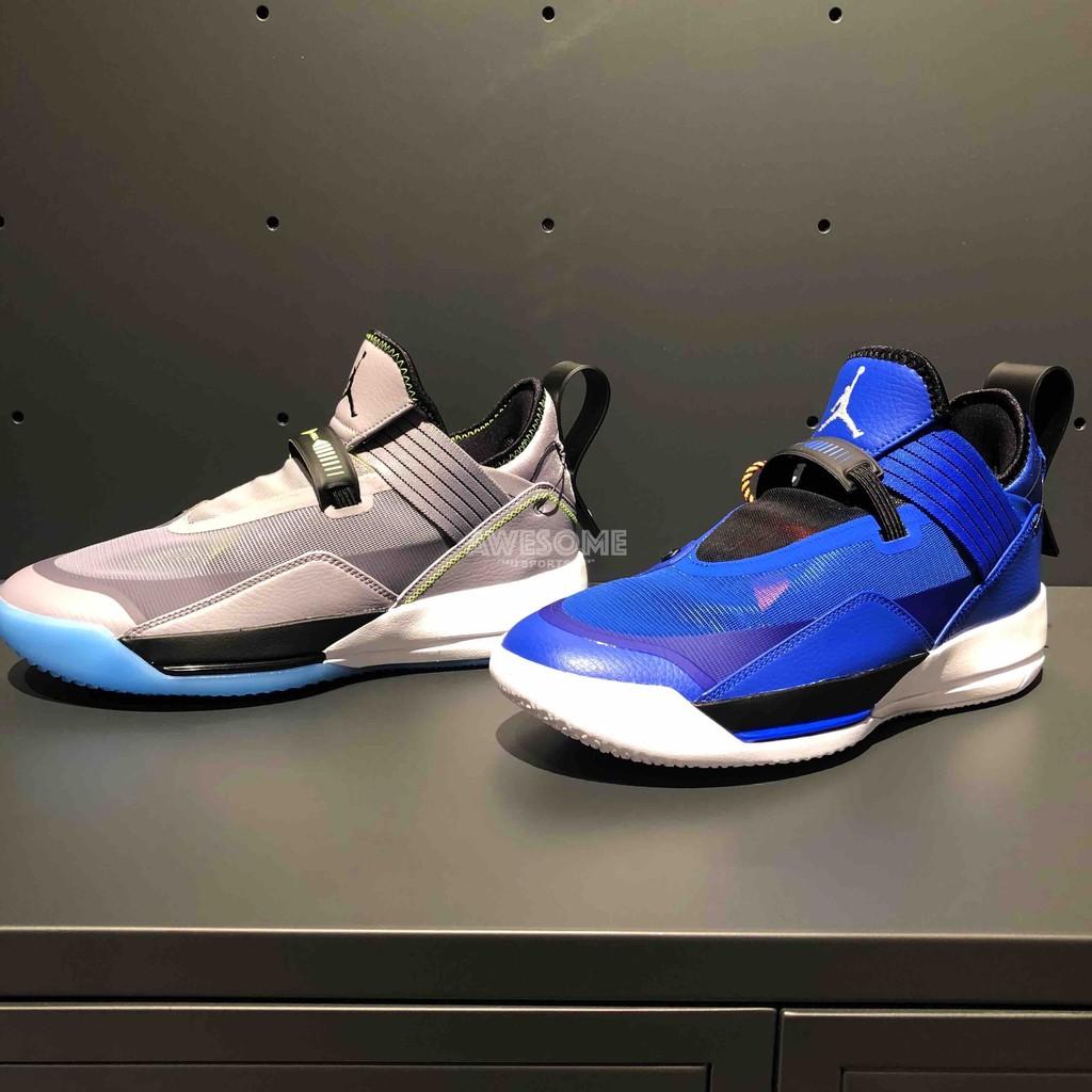 [歐鉉]NIKE AIR JORDAN XXXIII SE PF AJ33 籃球鞋 男 CD9561-007 401