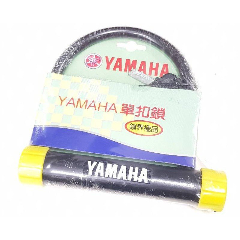 YAMAHA 原廠大鎖 台灣山葉 鎖防盜 輪框大鎖 JOG RS125 勁豪 DRG BWS Limi many
