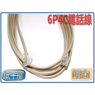 全新現貨 6P4C 雙頭 電話線 2米~10米 低干擾 優質蕊線製造 優質電話線 線長可選擇 新北市
