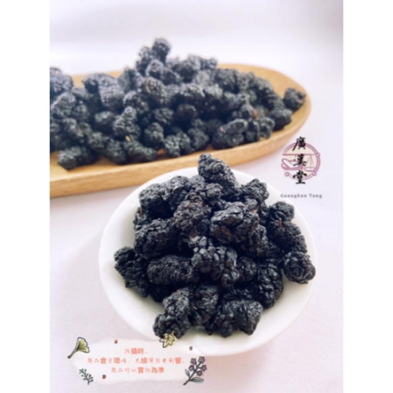 台灣農作自產黑桑葚乾 桑葚干(100/300/500克) 無加糖 免洗無沙 可單吃、拆封直接吃 養生果乾 桑葚 台灣