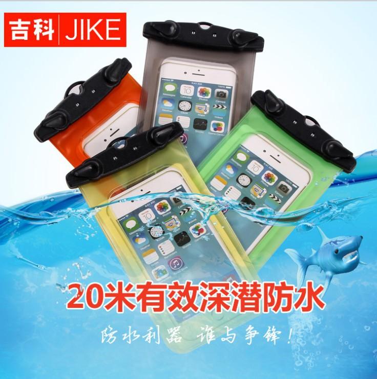 游泳手機袋潛水級手機防水袋防水