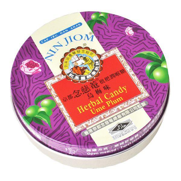 京都念慈菴枇杷潤喉糖烏梅味(60g)x5入團購組【康是美】