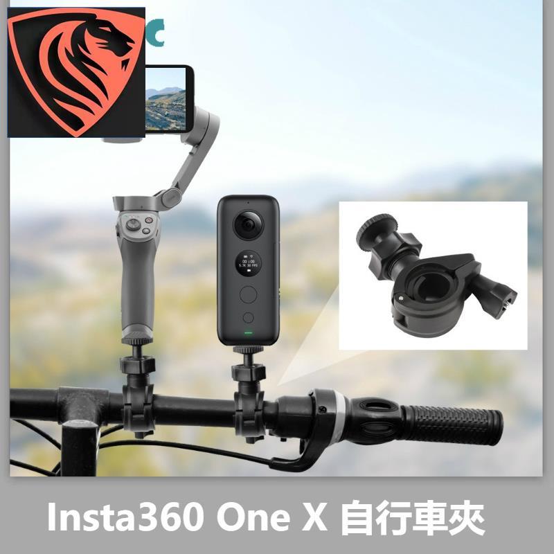 Sunnylife適用Insta360 One X全景運動相機自行車夾 OSMO MOBILE3靈眸2自行車支架配件