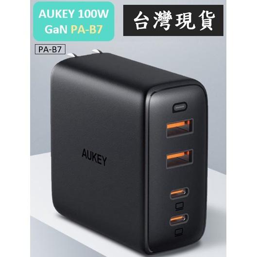 (最便宜) AUKEY 100W PA-B7 2A2C 氮化鎵 GaN PD iphone 快充 充電器 type-C