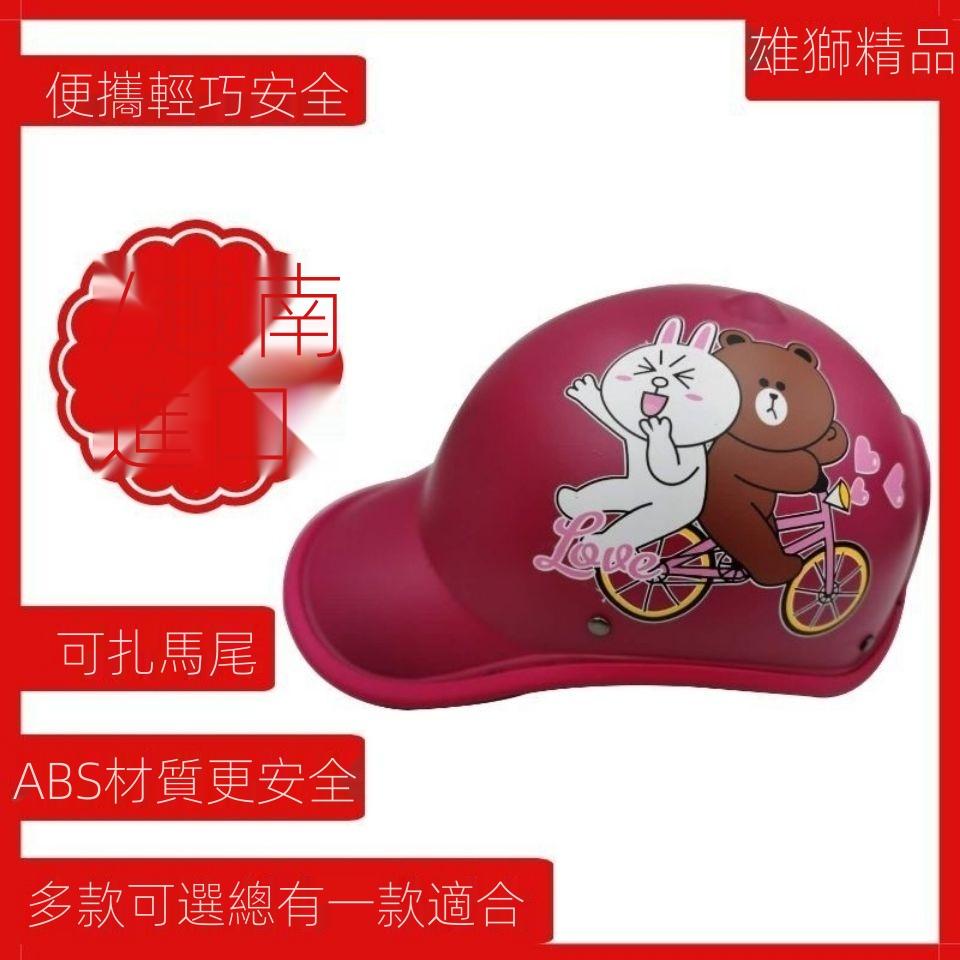 現貨℡越南進口電動車摩托車法式外賣安全帽四季便攜帽檐扎馬尾ABS頭盔